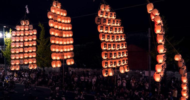 Spirited Away at Akita Kantō Festival