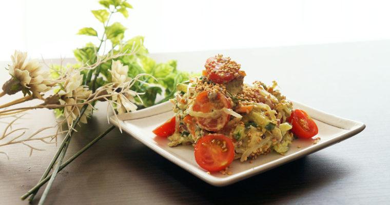 枝豆フムスサラダ